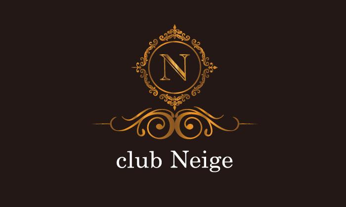Club Neige