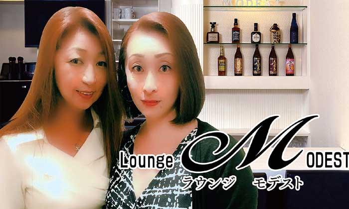 Lounge MODEST