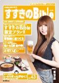 cover_vol43