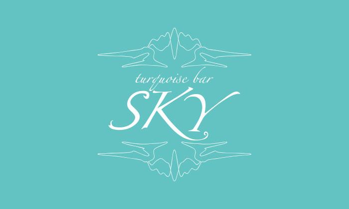 turquoise bar SKY