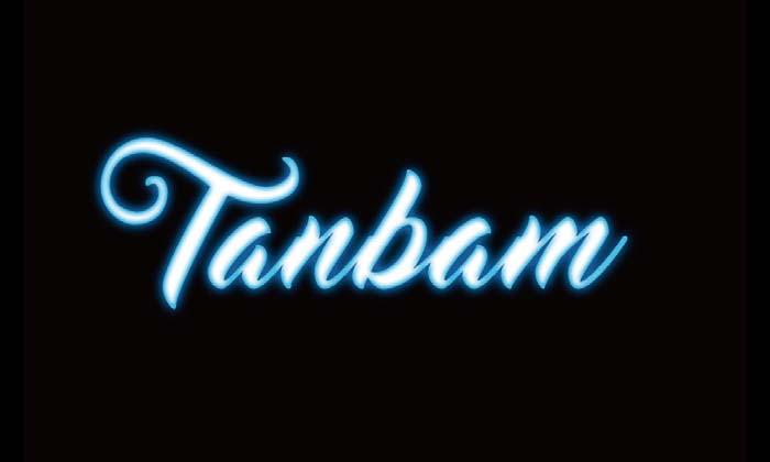 Tanbam